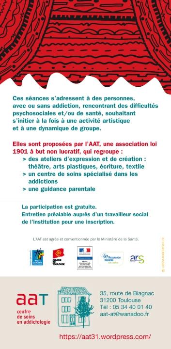 Decouverte Théâtre 2014